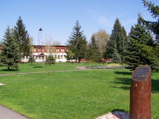 Kresz-park (Körforgalmi park) , Encs